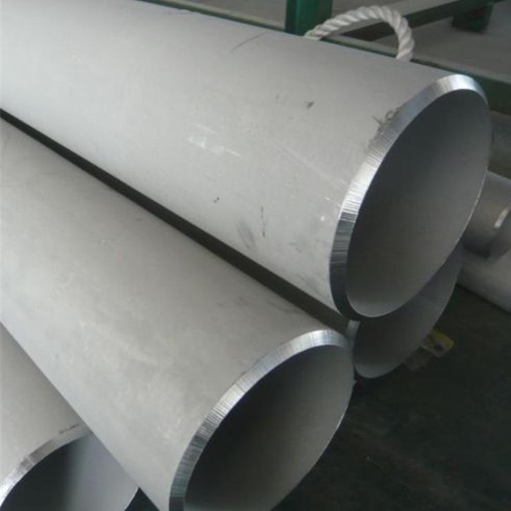 ỐNG ĐÚC INOX 304/304L