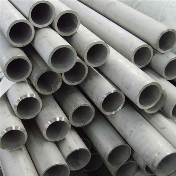 Seamless Steel Pipe & Tube Stainless